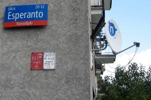 Ulica Esperanto